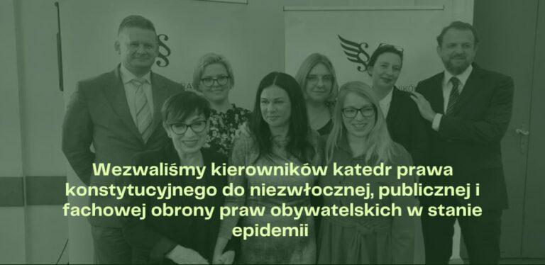 Apele do kierowników katedr prawa konstytucyjnego największych uniwersytetów w Polsce